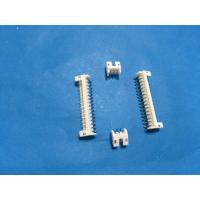 Buy cheap 3-16 Pin PH2.0 MM PCB Board Connector Right Angle Dip Type Wafer White Color from wholesalers