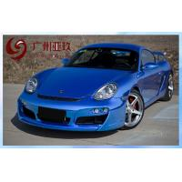 China 1.52*30M Blue Chrome Vinyl film For Car Wrapping And Protection wholesale