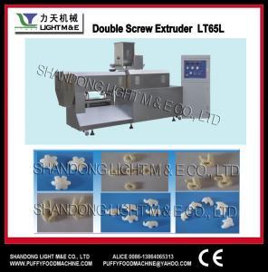 China puffed snacks machine wholesale