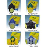 Buy cheap Chemical Respirator from wholesalers