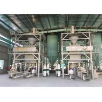 China Heat Preservation Tile Adhesive Machine / Tackiness Agent Mortar Plant wholesale