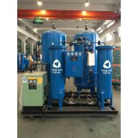 Quality Fully Automatic Industrial Nitrogen Gas Generation System High Purity 99.99% wholesale