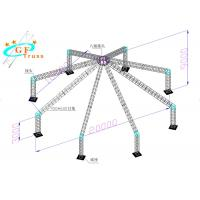 China Aluminum Arch Truss Curve Stage With Canopy Ladder Shape wholesale