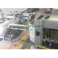 Buy cheap Recycle Paper Moulding Egg Tray Production Line , High Output Egg Box Machine from wholesalers