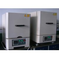 China Electric High Temperature Muffle Furnace Energy Saving For Industrial Purpose wholesale