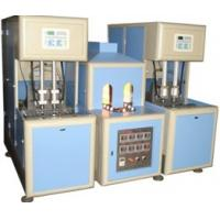Quality pet bottle blowing machine for sale
