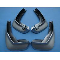 Buy cheap Personalized Colorful Crosstour Honda Accord Mud Flaps Painted Mud Guards from wholesalers