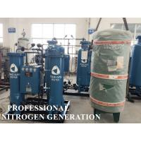 China Environment Friendly PSA Nitrogen System Whole System 95%-99.99% Purity wholesale