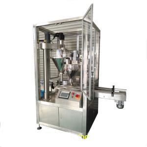 China Factory powder dispensing machine automatic filling machine wholesale
