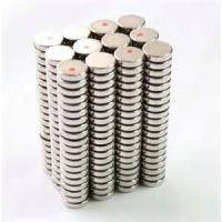 China Neodymium Magnets by TNT Magnets – High Quality N45 Neodymium Magnets on sale