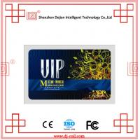 Quality rfid hotel key card for sale