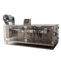 China Horizontal Powder filler condiment spices powder filling packing machine wholesale