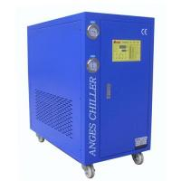 China Water cooled chiller wholesale