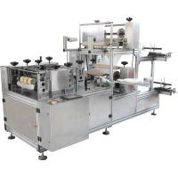 Quality Alu Frame Disposable Products Machines For Non - Woven Fabric Oversleeve for sale