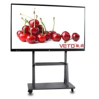 Buy cheap Smart Interactive LCD Advertising Display 55 Inch Touch Screen For Conference from wholesalers