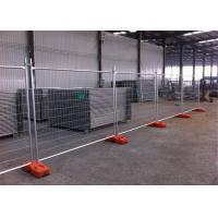 Buy cheap Standard Temporary Fencing Panels OD 32mm x 1.35mm wall thickness 2.1mx2.4m mesh from wholesalers