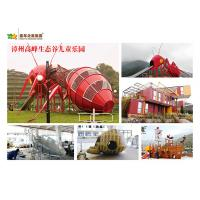China Childhood Commercial Playground Equipment Ant Kingdom Theme Rust Proof wholesale
