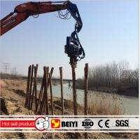 China How to driver different kinds of pile?Please pay close attention to Beiyi pile driver!Hydraulic Vibrating Pile on sales wholesale