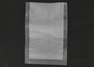 China 90μM FDA Embossed Vacuum Bags For Food Storage wholesale