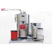 Buy cheap 200KG / H Skid Mounted Boiler Light Diesel Oil Fuel For Food Processing from wholesalers