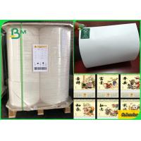 Buy cheap 60gsm 70gsm 80gsm 110% whiteness Long grain woodfree uncoated paper for books from wholesalers
