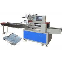 China Industrial Face Mask Packing Machine , Saving Time Flow Wrap Packing Machine wholesale