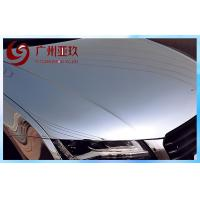 Quality 1.52*30M Silver Chrome Mirror Vinyl Film With Air Release Channels for sale