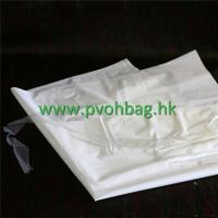 Buy cheap Cement Additive Packaging Bag, water soluble bag from wholesalers