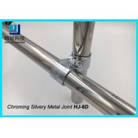 China 2 Pipe Mounting Bracket Chroming Joint Tube Metal Clamp For ESD Trolley HJ-6D wholesale
