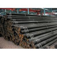 China Q235 seamless steel carbon steel Cold Drawn Seamless Tube , high quality cold drawn pipe for oil and gas wholesale