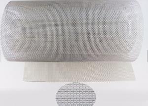 China AISI316 Food Grade Plain Weave 100 Micron Stainless Steel Mesh wholesale