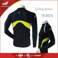 China 2015 Breathable Long Sleeve Tight Sports Jersey for Men wholesale