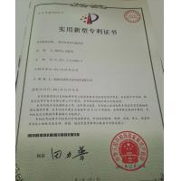 Shenzhen Yanhua Faith Technology Co., Ltd. Certifications