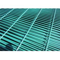 Buy cheap 358 Security Wire Mesh Fence/ Welded Wire Mesh Panels from wholesalers