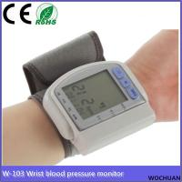 Quality home use free wrist watch oem digital blood pressure monitor for sale