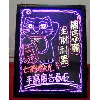 Buy cheap Led Sign Board from wholesalers
