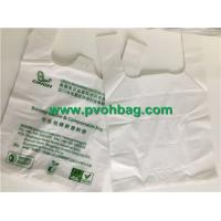 Buy cheap Biodegradable & compostable shopping bag from wholesalers