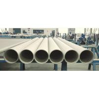 China Duplex Stainless Steel Pipe,Alloy 2507 Super Duplex Stainless Steel Pipes / Tubes ASTM / ASME A / SA789 A/SA790 A/SA928 wholesale