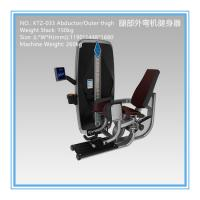 Buy cheap Body Building Commercial Exercise Equipment Thigh Abductor Machine CE Certificat from wholesalers