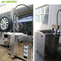 China Ultrasonic Tank Cleaing Machine Parts Washer To Clean Alloy Wheels Prior To Repairing 540L wholesale