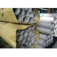 China Large Diameter 2205 Duplex Stainless Steel Seamless Pipe DN200 ASTM A790 wholesale