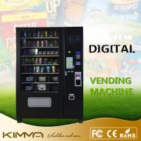 Advertising Screen Adult Products Sex Toy Vending Machine Dispenser KVM-S770M12