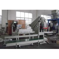 Buy cheap 2-50kg Coal Bagging Scale Charcoal Packing Machine Charcoal Bagger from wholesalers
