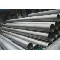 China Hot Finished Incoloy Alloy 800ht Pipe , Seamless Welded Pipe ASTM B407B514 B515 wholesale