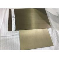 China Anodized 5252 Aluminum Alloy Plate with Brushed finish For Decorative Parts wholesale