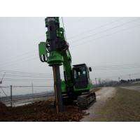 China Rotary Pile Foundation Equipment / Bored Hole Pile Driving Machine KR50A wholesale