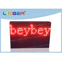 China Waterproof Led Sign Programmable Message Scrolling Board With Text Function wholesale