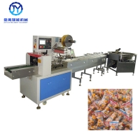 China 200bags/min 2.6KW SUS304 pouch packaging machine For Chololate Waffer wholesale