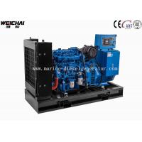 China 4 Cylinder Open Type Diesel Generator 10KW , 13.5KVA Diesel Electric Generator wholesale