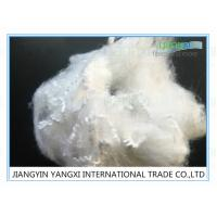 China 1.2D Hollow Conjugated Polyester Staple Fiber Pillow Stuffing Material  wholesale